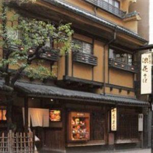 <心斎橋駅1分>和の風情漂う、老舗の手打ちそば店